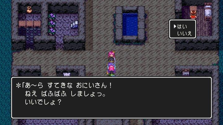 Switch ドラクエ3 アッサラーム ぱふぱふ