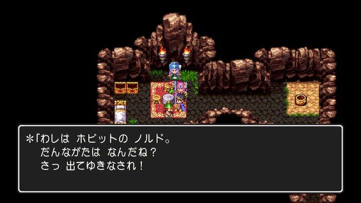 ノルドの洞窟 Switch版 ドラクエ3