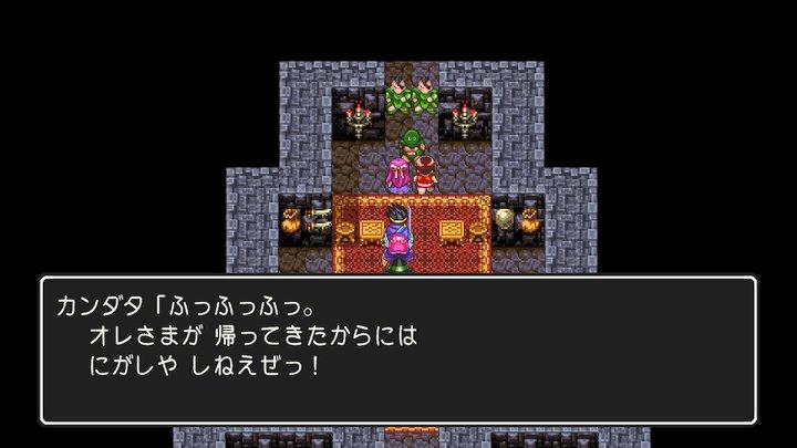 Switch版 スイッチ版 ドラクエ3 バハラタ カンダタ