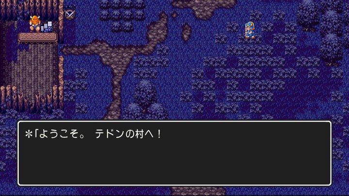 Switch版ドラクエ3 dq3  ドラゴンクエスト3 テドン