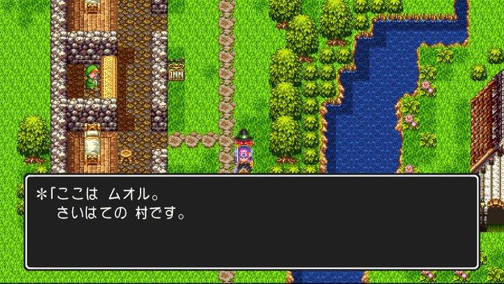 スイッチ版ドラクエ3,ムオル