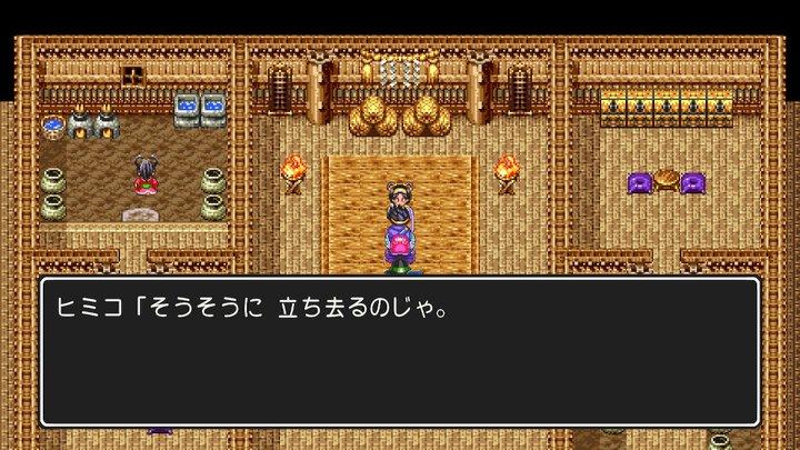 Switch版 dq3 ドラクエ3 ヒミコ