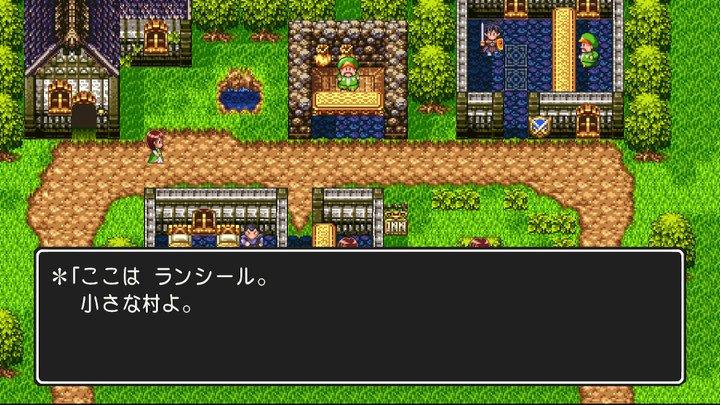 Switch版ドラクエ3 dq3  ドラゴンクエスト3 ランシール