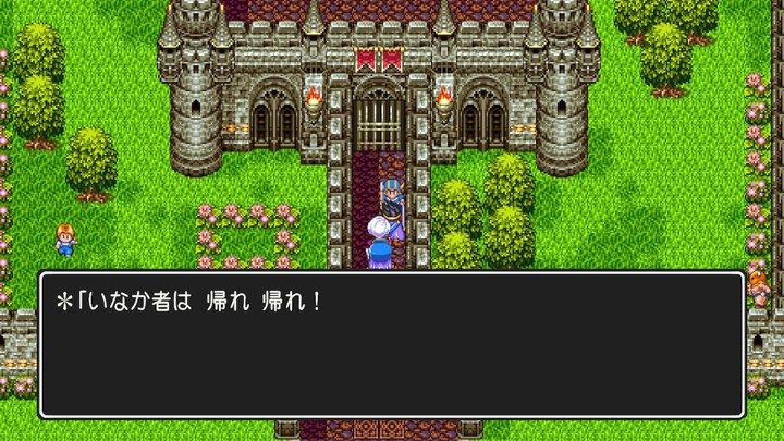 Switch版ドラクエ3 dq3  ドラゴンクエスト3 エジンベア