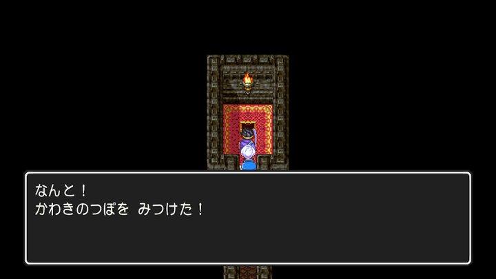 Switch版ドラクエ3 dq3  ドラゴンクエスト3 かわきのつぼ